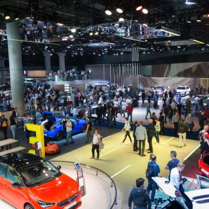 Munich Motor Show 2021: What's being unveiled?